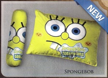 bantal selimut murah Balmut Ilona Spongebob