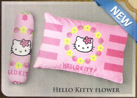 bantal selimut murah Balmut Ilona Hello Kitty Flower