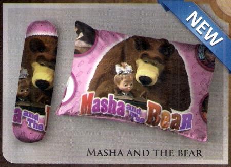 bantal selimut murah Balmut Ilona Masha and the bear