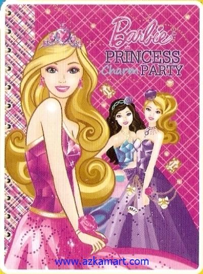 grosir murah Selimut Rosanna Sutra Barbie Princess