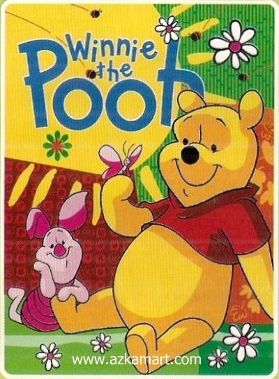 grosir murah Selimut Rosanna Sutra Winie The Pooh