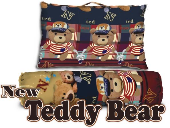 jual grosir online Balmut Fata New_teddy_Bear