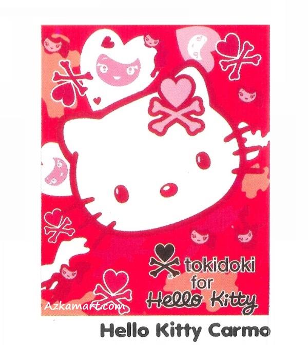 jual beli selimut internal karakter anak hello kitty carmo