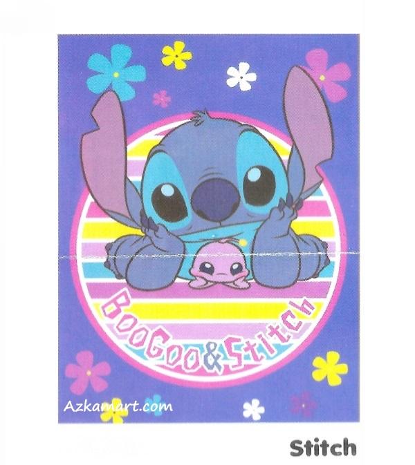 jual beli selimut internal karakter anak stitch